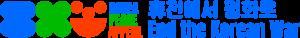 logo_en-2dee48bfec3767dda73622e6f409d2755af01efa0578f2c1e2f6c1d18c260d4a
